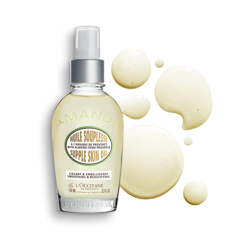 zoom view 1/3 of Almond Supple Skin Oil